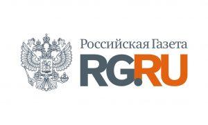 Россйская газета