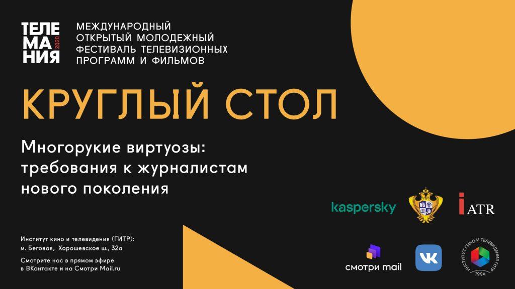 18nov12_00_yt (1)